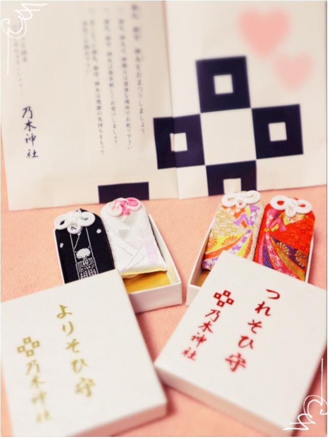 乃木神社でお受けできる「ペア守り」が可愛すぎて、頒布中止になるほど大人気に♡_3