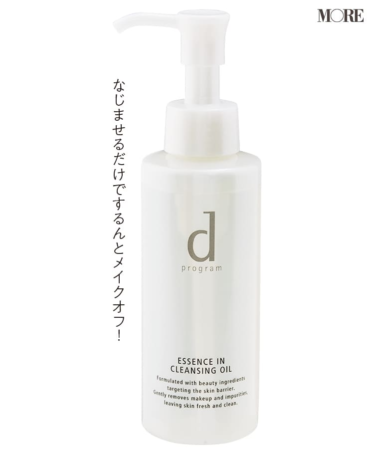 敏感肌さんにおすすめのスキンケア特集 - クレンジングや化粧水など、肌に優しいスキンケアは?_9