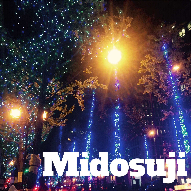 御堂筋イルミネーションがスタート!♡街が輝く季節が到来♡_2