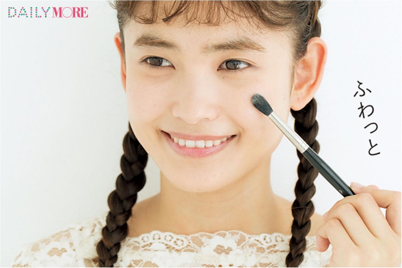くまやニキビ、シミなどコンプレックスも解消! 人気ヘアメイク・川添カユミさんが教える「おしゃれ肌の極意」Q&A_5