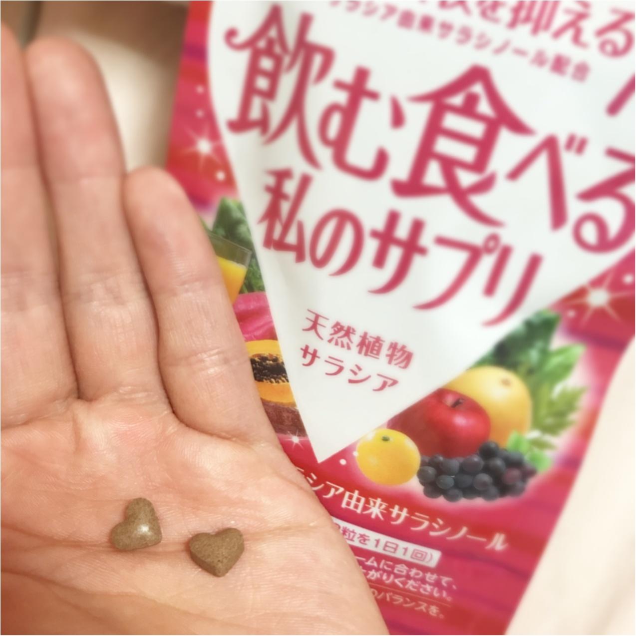 """【ダイエット】困ったときの""""サプリ""""頼み…♡_2"""