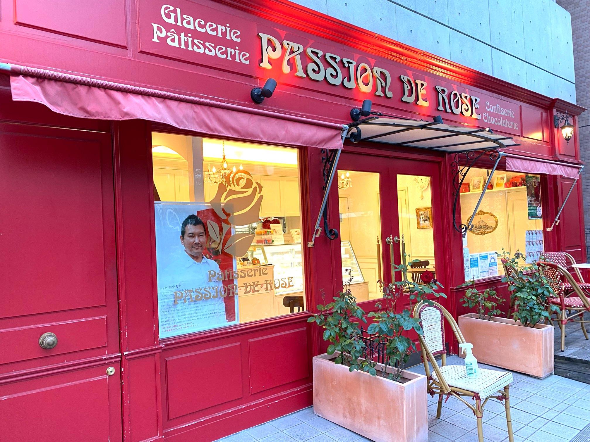 白金高輪駅にある《パッション ドゥ ローズ》はインパクトのあるケーキ屋♡_1