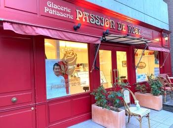 白金高輪駅にある《パッション ドゥ ローズ》はインパクトのあるケーキ屋♡