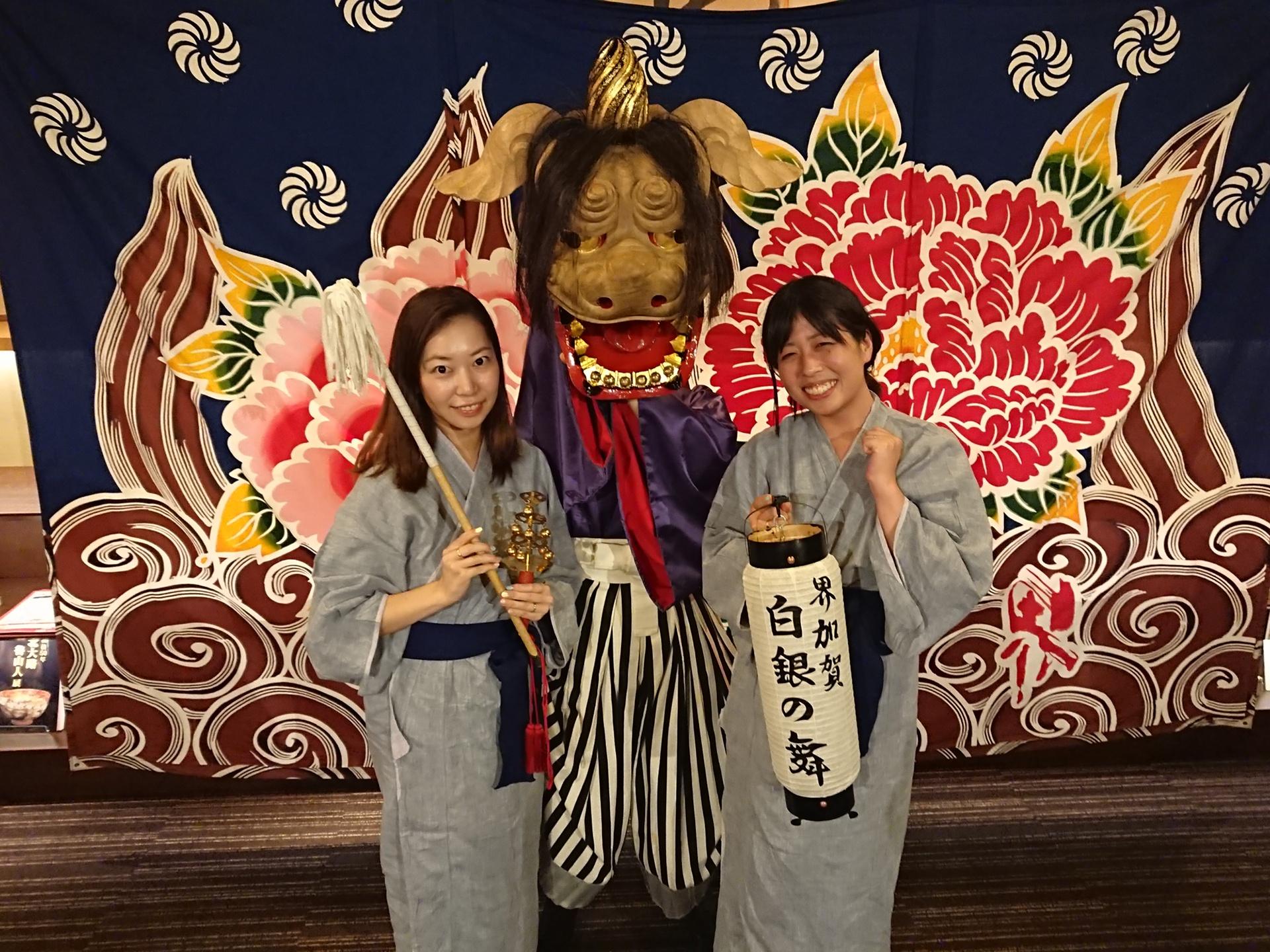 【星野リゾート 界 加賀】『界タビ20s』で温泉と伝統文化が心ゆくまで愉しめる女子旅を♡_12