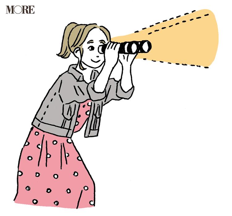 バランス型の女性が双眼鏡をのぞきこんでいるイラスト