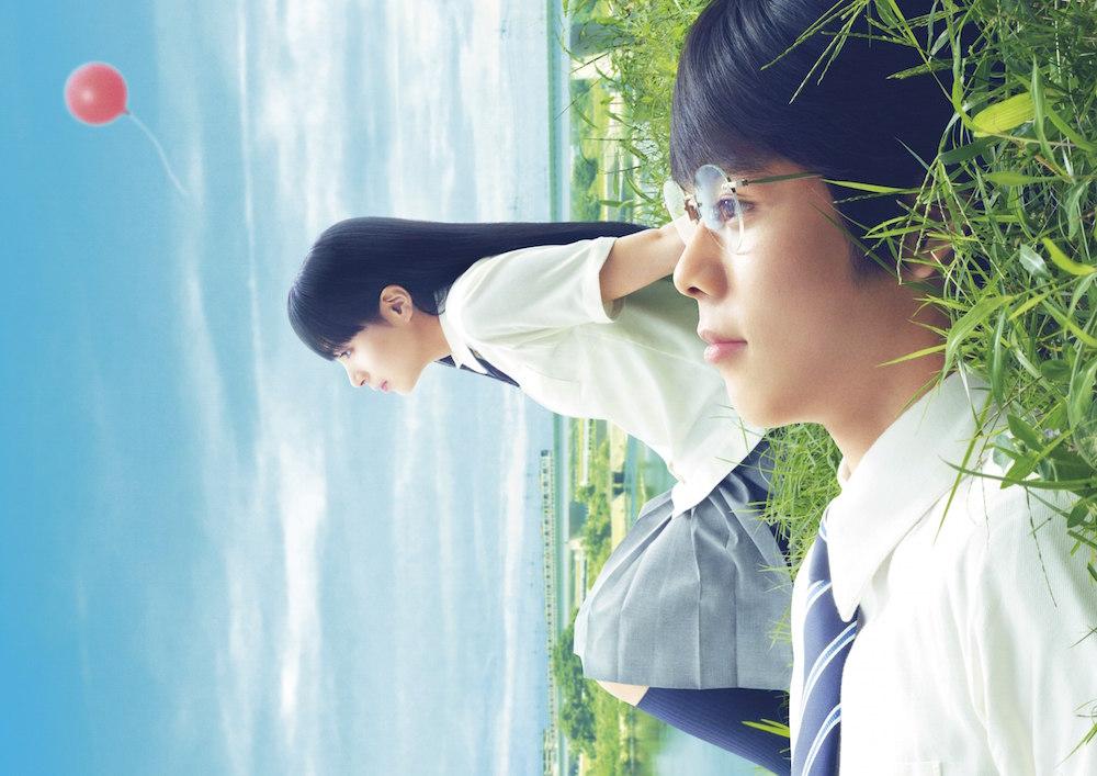 【ニヤニヤ注意】映画『町田くんの世界』を観たら、世界が平和になるんじゃないかと本気で思った話。_1