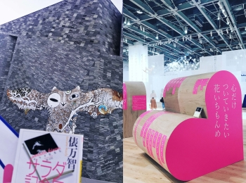 まるで短歌の海!話題スポット「角川武蔵野ミュージアム」で開催中の《俵万智 展》