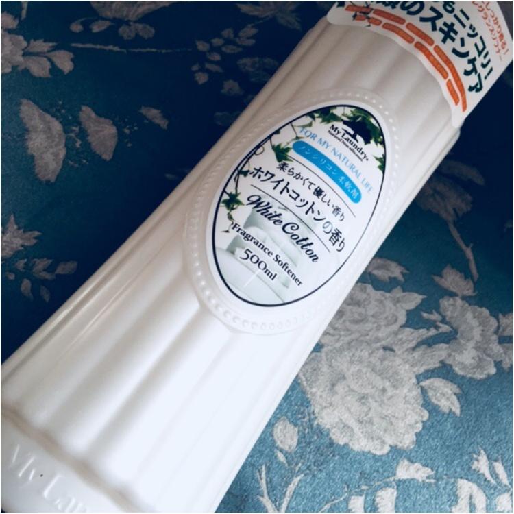 おすすめ♡柔軟剤で新年からいい香り〜♪_1