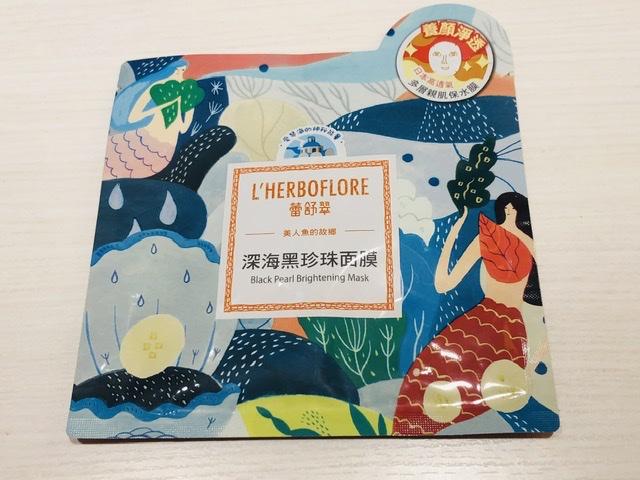台湾の【レルボフロール】のパックを頂いちゃいました♡_1