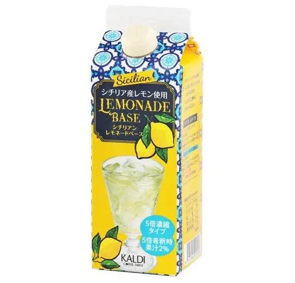 《カルディ》おすすめのレモンドリンク1.「オリジナル シチリアン レモネードベース」