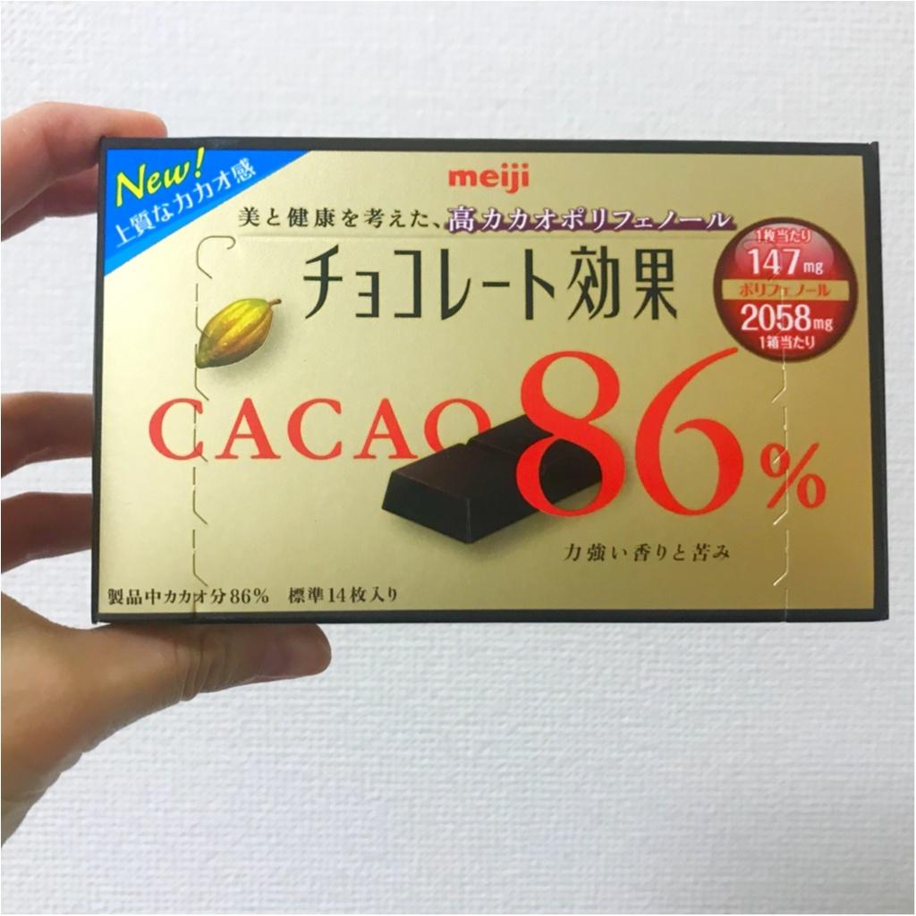 【カカオの話】テレビCMでもお馴染み!チョコレートが美容にも健康にも良い理由とは!_1