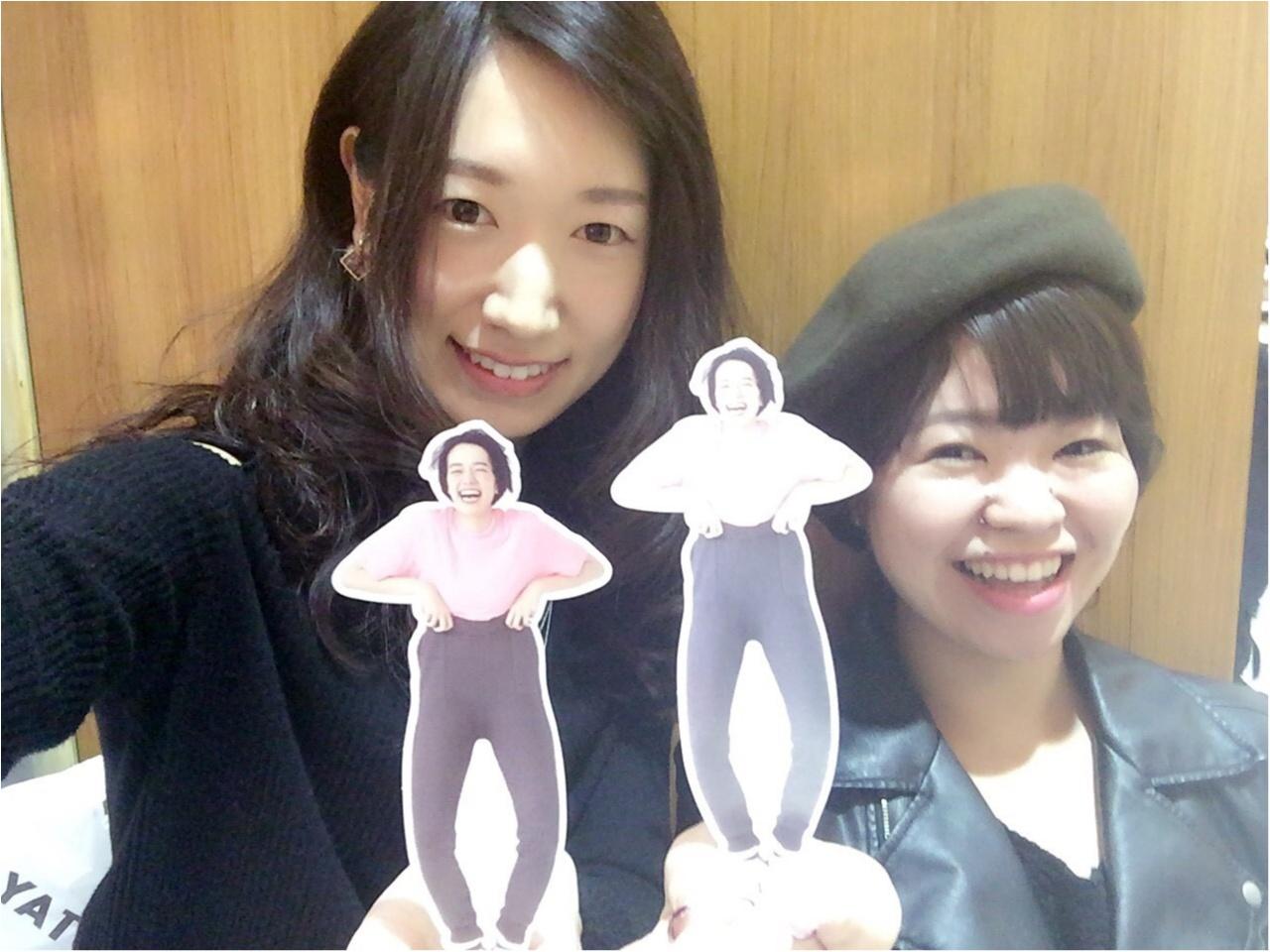 《佐藤栞里さんがまるハダカ♡》期待以上のエンタメ本が泣けて、笑える!!!_5