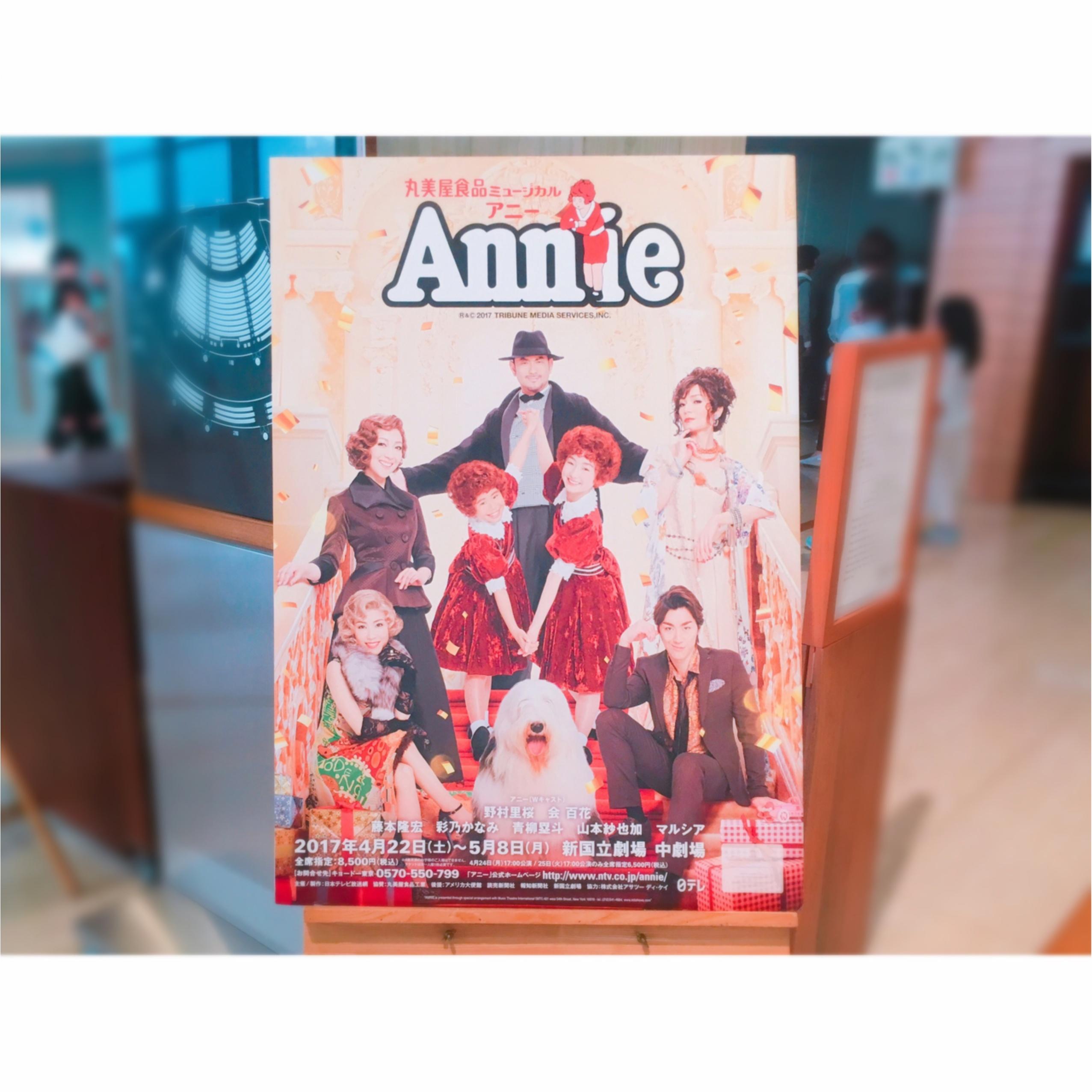 ▷16年ぶりのリニューアル!!ミュージカル【Annie】_1
