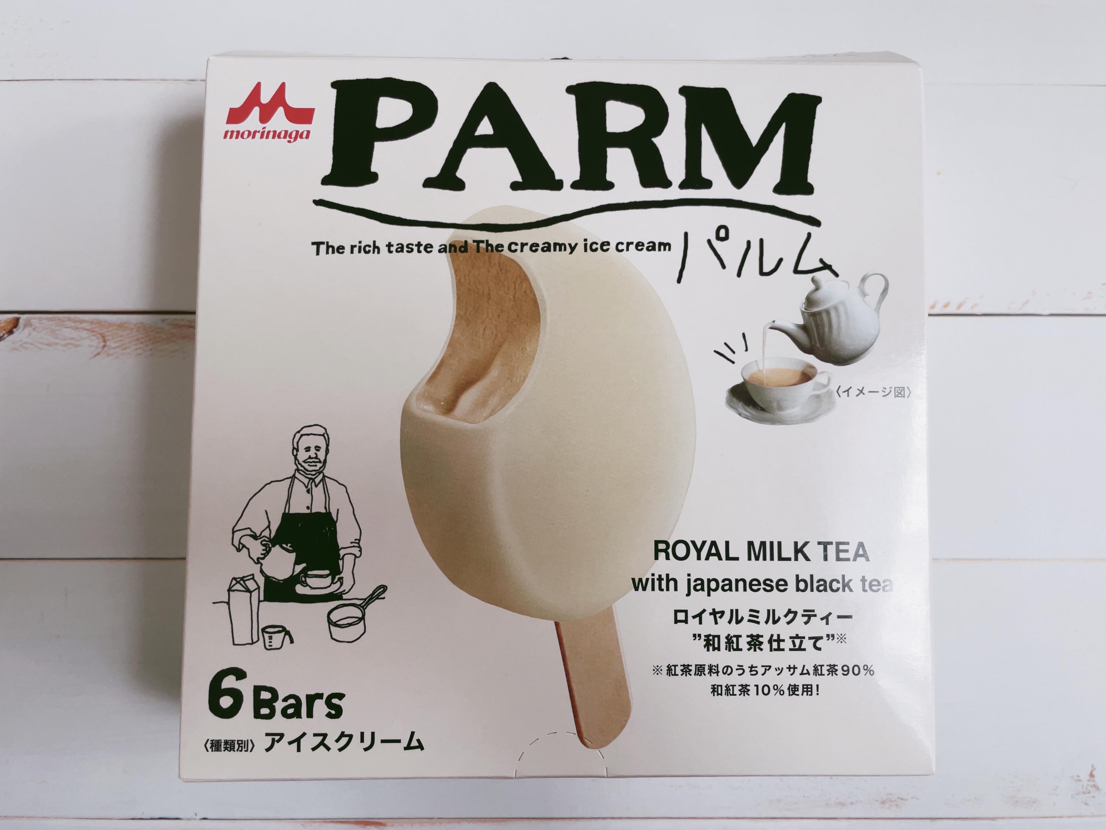 """PARM(パルム)の""""ロイヤルミルクティー 和紅茶仕立て"""""""