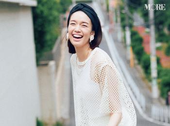 着回し最終回! 佐藤栞里、白ワントーンは素材で自分らしく楽しみます!