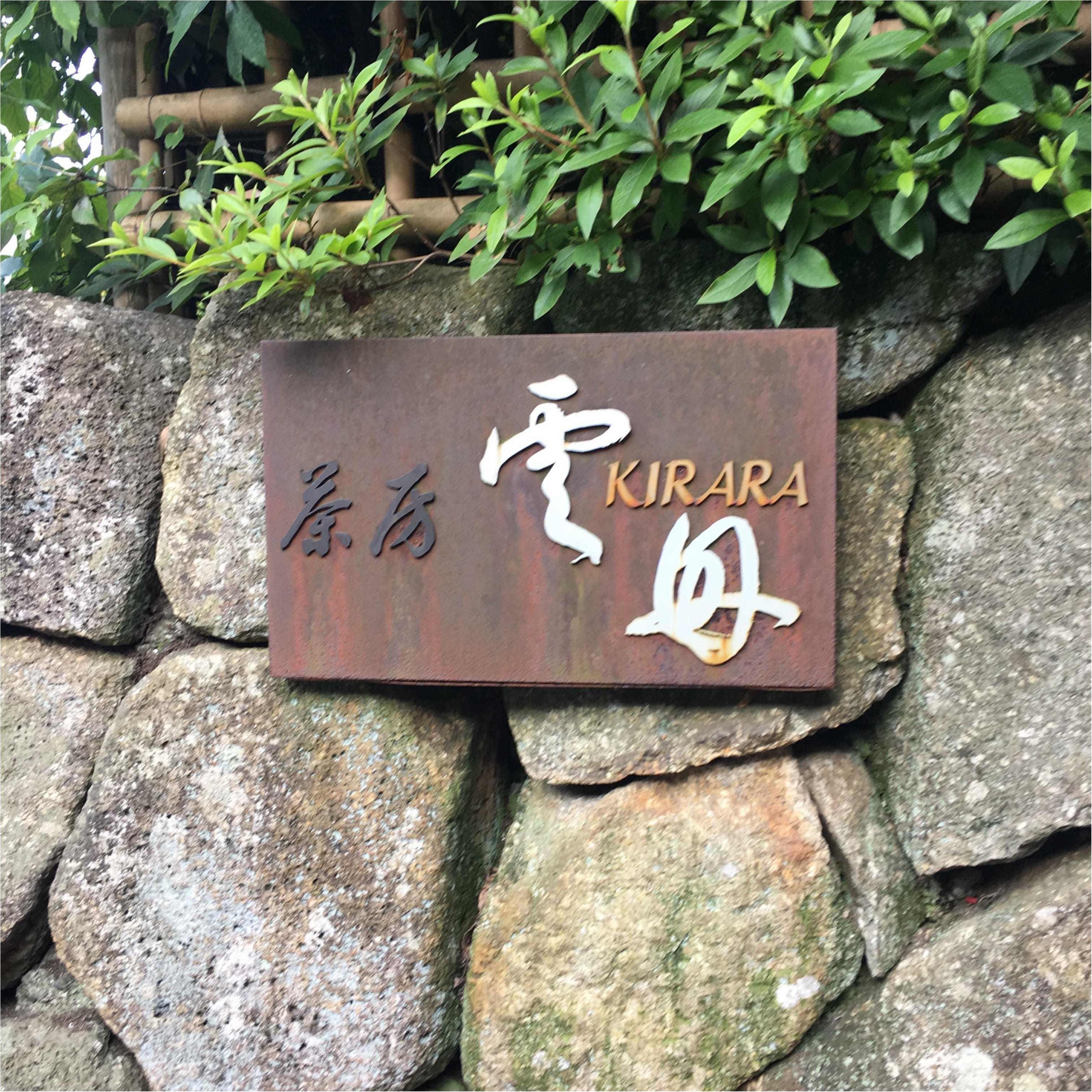 モアハピ部でお出かけ〜鎌倉編〜_4