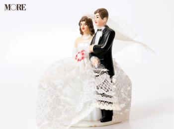 結婚にかかった費用の平均総額は469万円! 4人家族の場合の「かかるお金」&「もらえるお金」