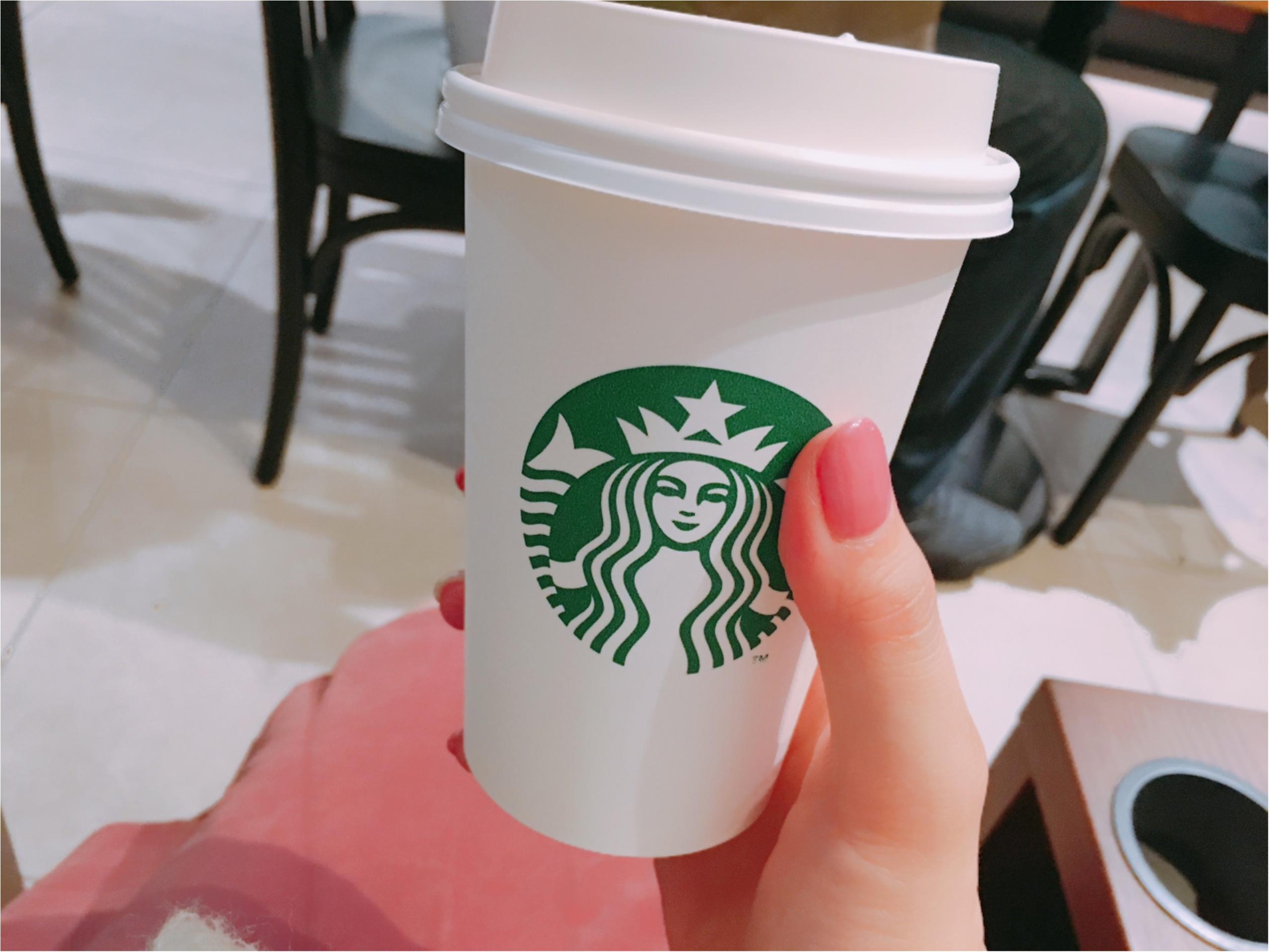 スタバ カフェ イン レス
