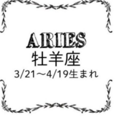 <8/28~9/27>今月のMORE HAPPY☆占い_2