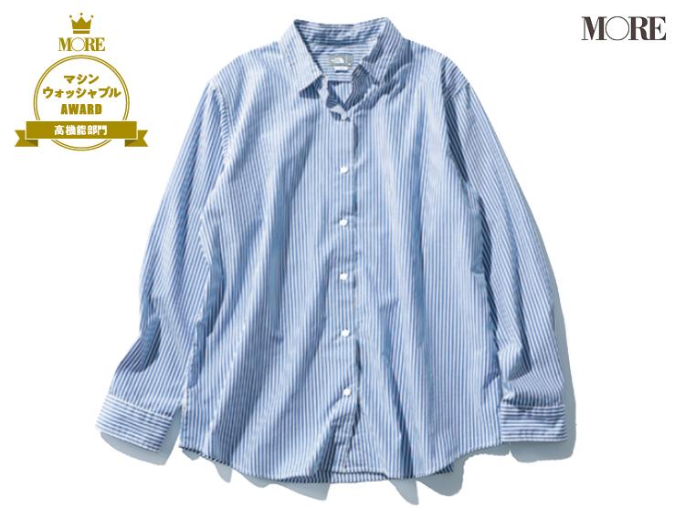 『ザ・ノース・フェイス』の洗えるシャツ