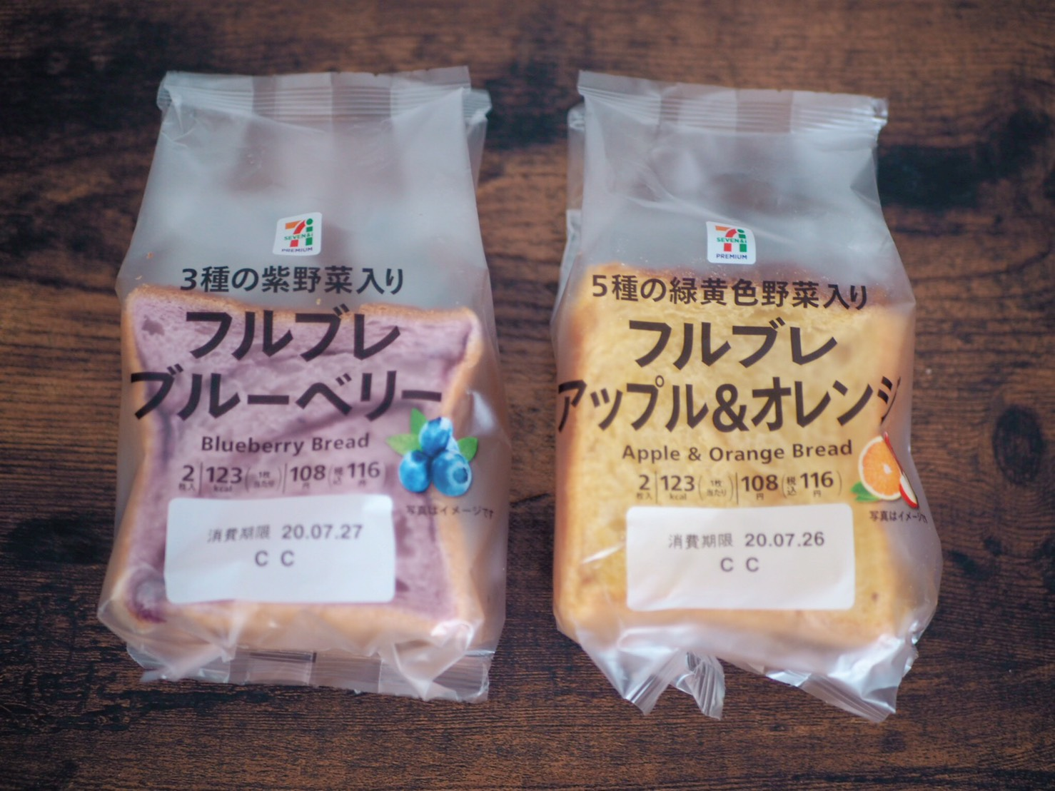 【セブンプレミアム】夏にぴったり!アップル&オレンジとブルーベリートーストの朝ごはん♫_2