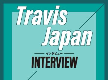 TravisJapanが考える、ファンとやってみたい「とっておきの企画」とは?