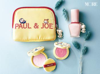 『シュウ ウエムラ』×『ONE PIECE』、『ポール & ジョー ボーテ』×『ドラえもん』のコラボコフレがかわいすぎる!【クリスマスコフレ2020】