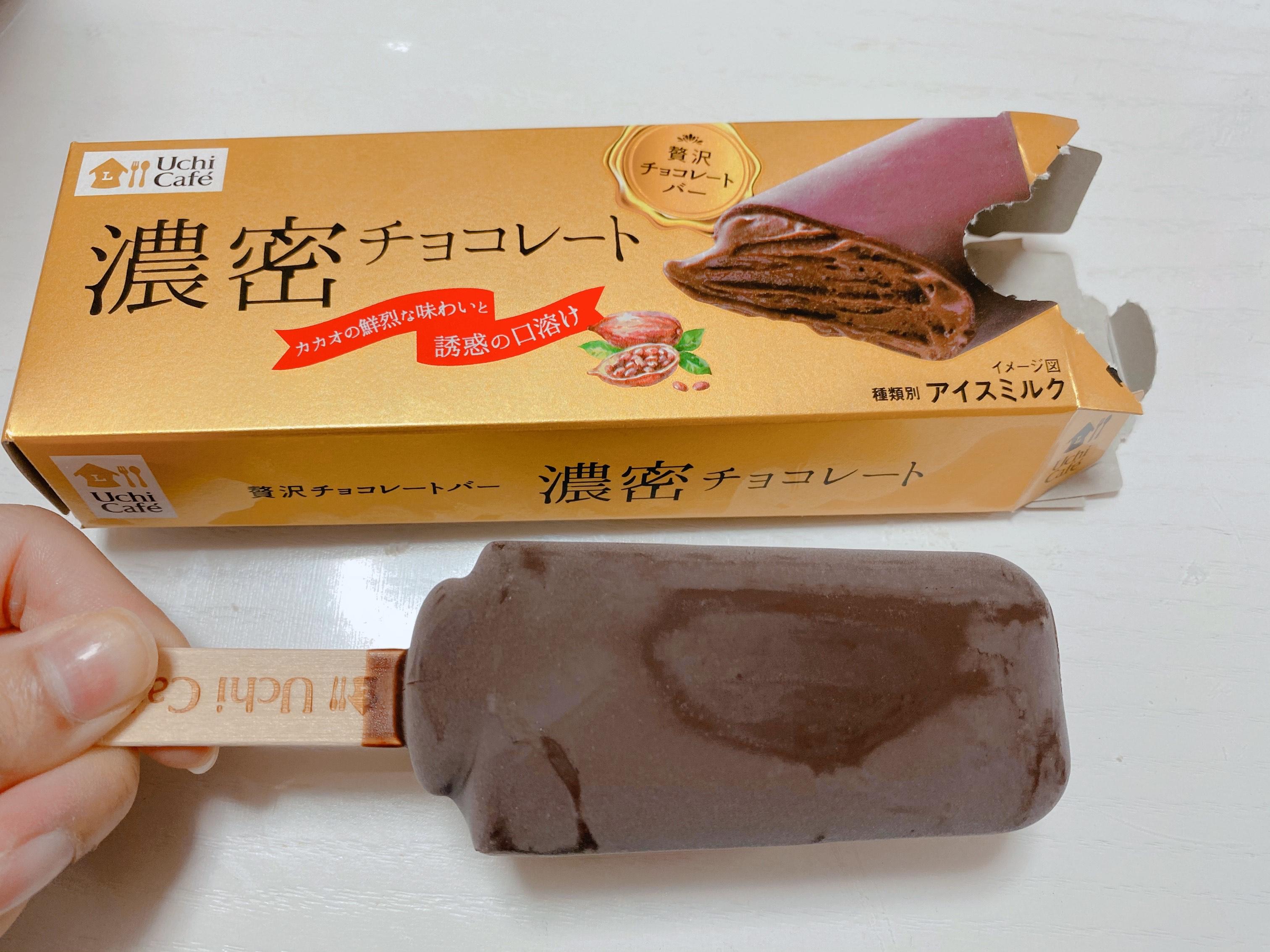 濃密チョコがたまらない!LAWSON限定【Uchi Cafeアイス】_2