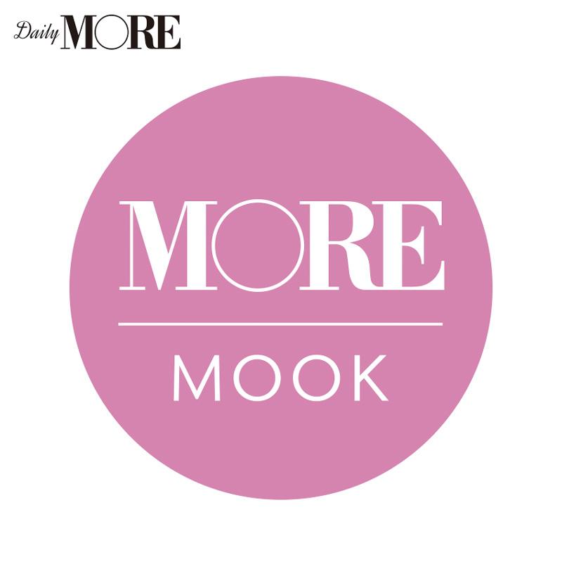 モア公式LINE MOOK『MORE MOOK』好評配信中! 毎週月曜日に3本立て記事をお届け♪ _1