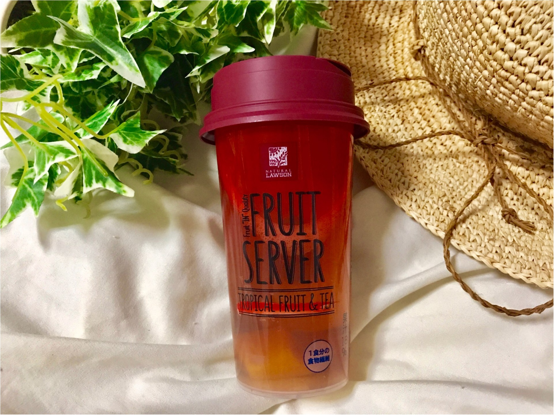 【ローソン】飲み終えた容器も万能!輪切りフルーツ入り《フルーツサーバー》が美味❤︎_1