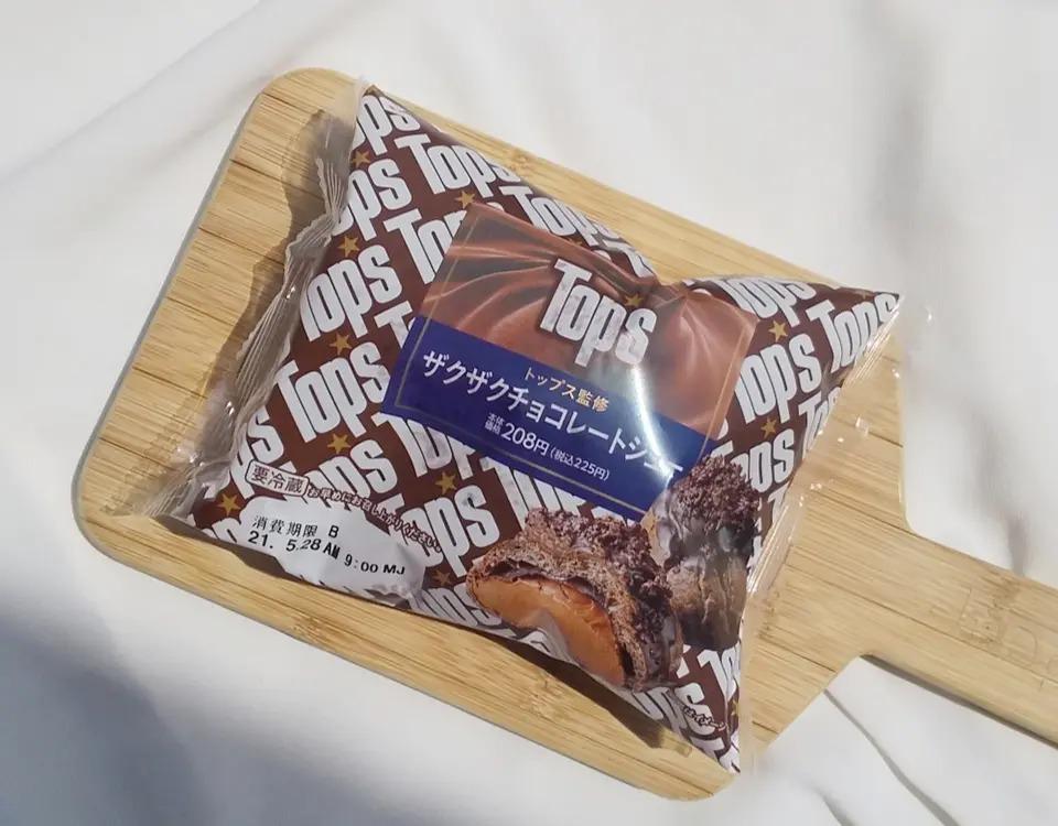 『ローソン』の「トップス監修ザクザクチョコレートシュー」