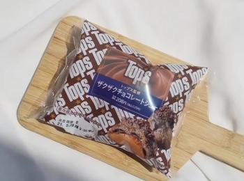 『ローソン』新作、トップス監修のチョコシューを食べてみた!【今週のMOREインフルエンサーズ人気ランキング】