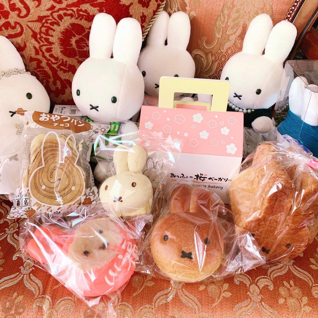 【京都・嵐山】ミッフィーのパンが買える!?『みっふぃー桜きっちん』Vlogつき_1