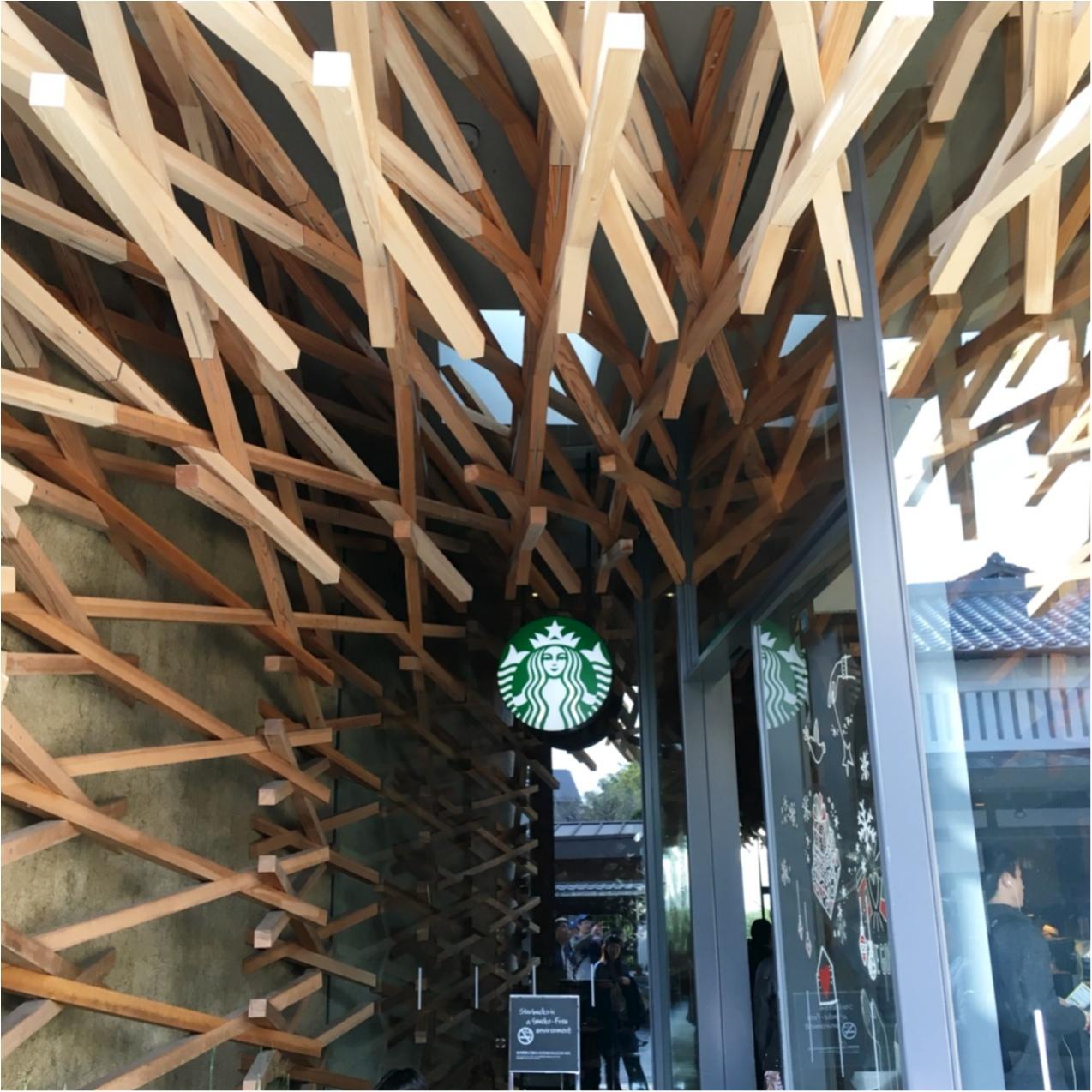 【 日本の珍しいスタバに行きたい♪ 】 芸術的な木のデザインが美しい♡ 大宰府天満宮のスターバックス♡♡_3