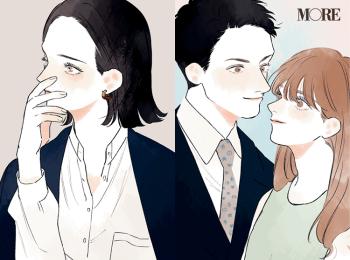 これからもいい関係でいられるように……!同僚3人の恋物語『涼しげ寒色服着回し』20日目
