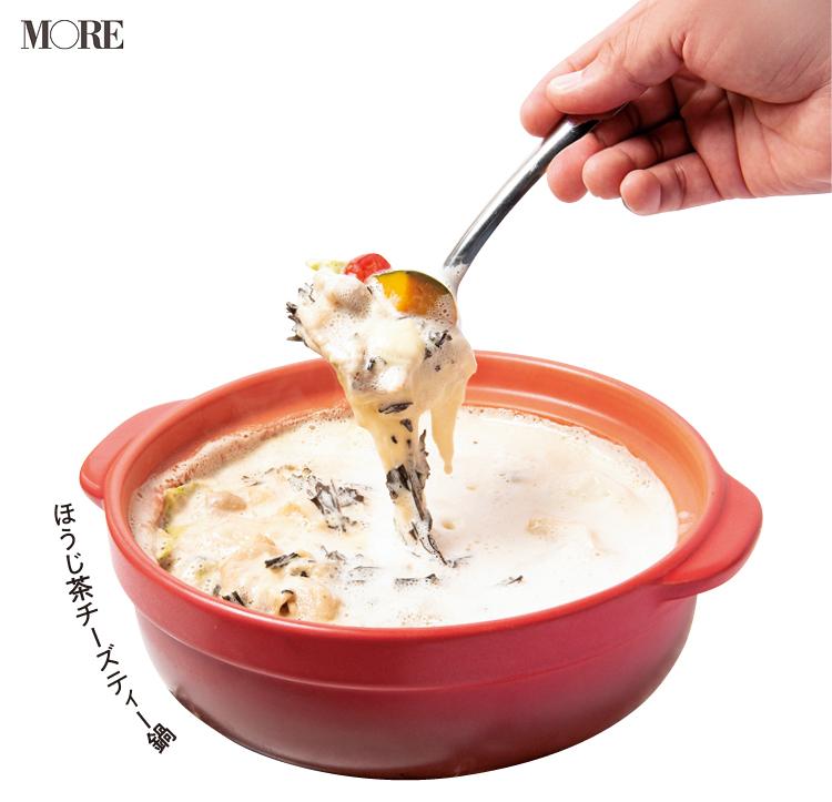 おすすめのチーズ料理まとめ記事 photoGallery_1_2