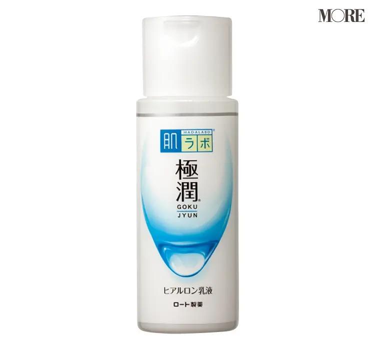おすすめのプチプラ乳液【1】肌ラボ極潤ヒアルロン乳液