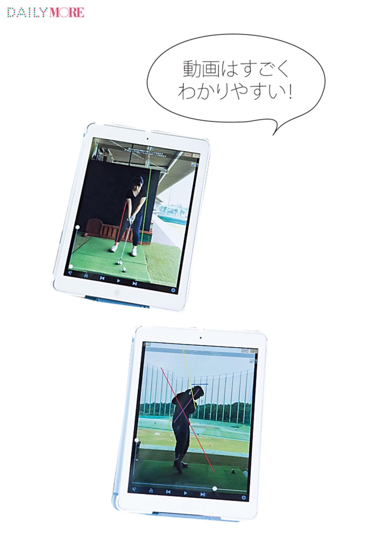 【動画もチェック!】 プロコーチのレッスンで、スイングをレベルアップ!【#モアチャレ ゴルフ100台チャレンジ】_2_4