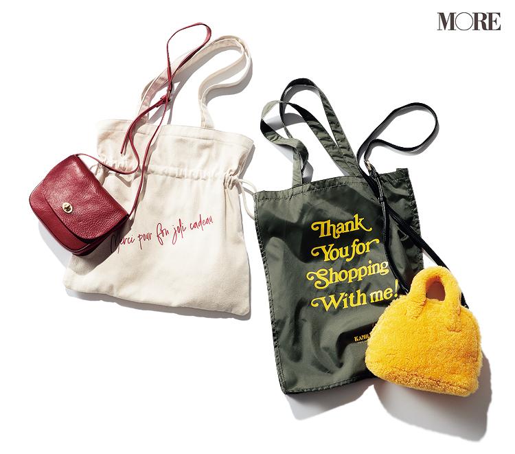 バッグを二個持ちするならロゴトートとその色を使ったバッグで