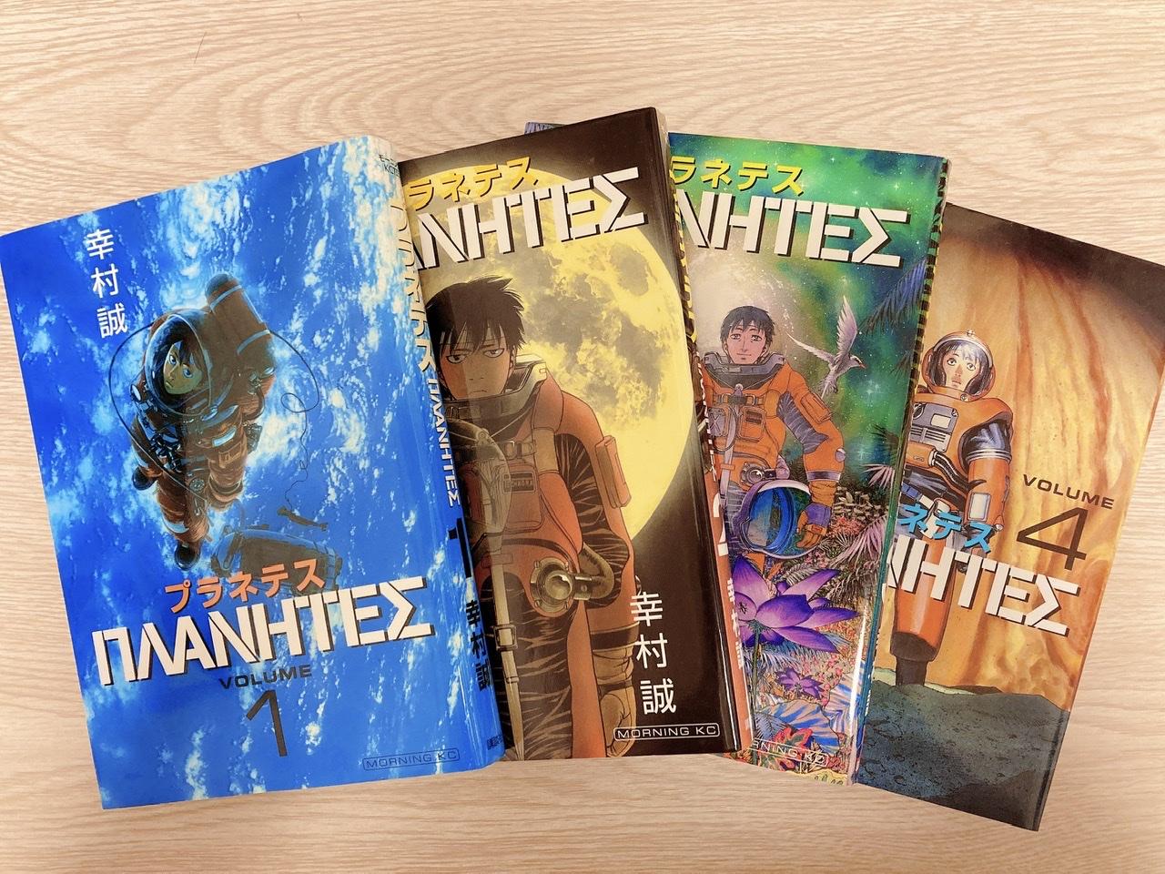 【5巻以内でサクッと読める!】おうち時間におすすめ漫画3選♡_3