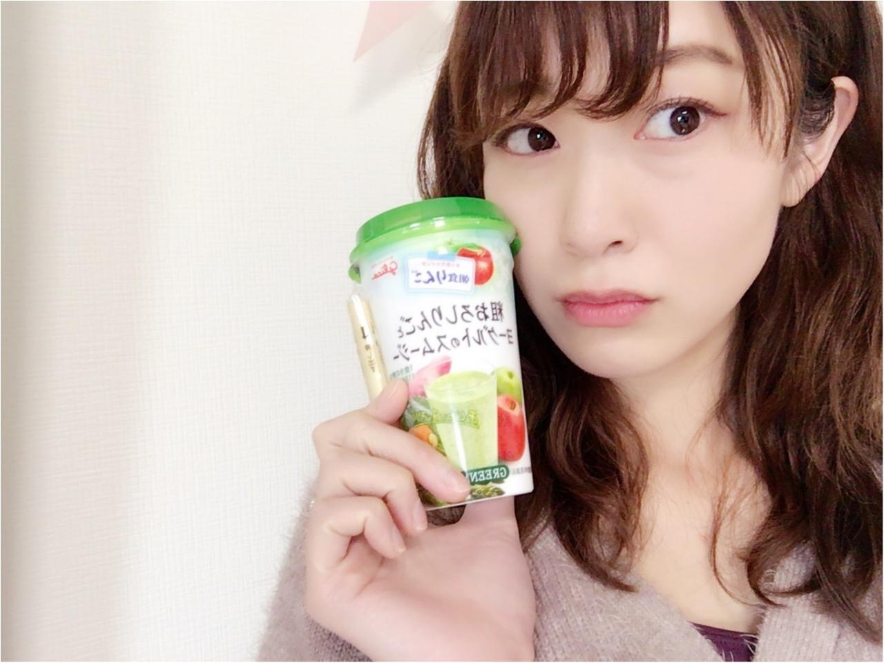 《朝から野菜摂れてますか❤️?》定番【朝食りんごヨーグルト】ならおいしく〇〇分摂れちゃいます!_1