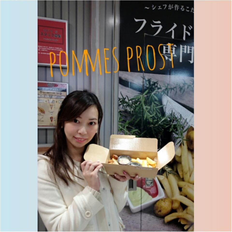 揚げたてホクホクがたまらない♡♡みんな大好きフライドポテトの専門店『ポメスプロースト』_5