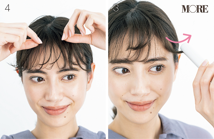 ストレートアイロンを使った透け揺れ前髪のつくり方②