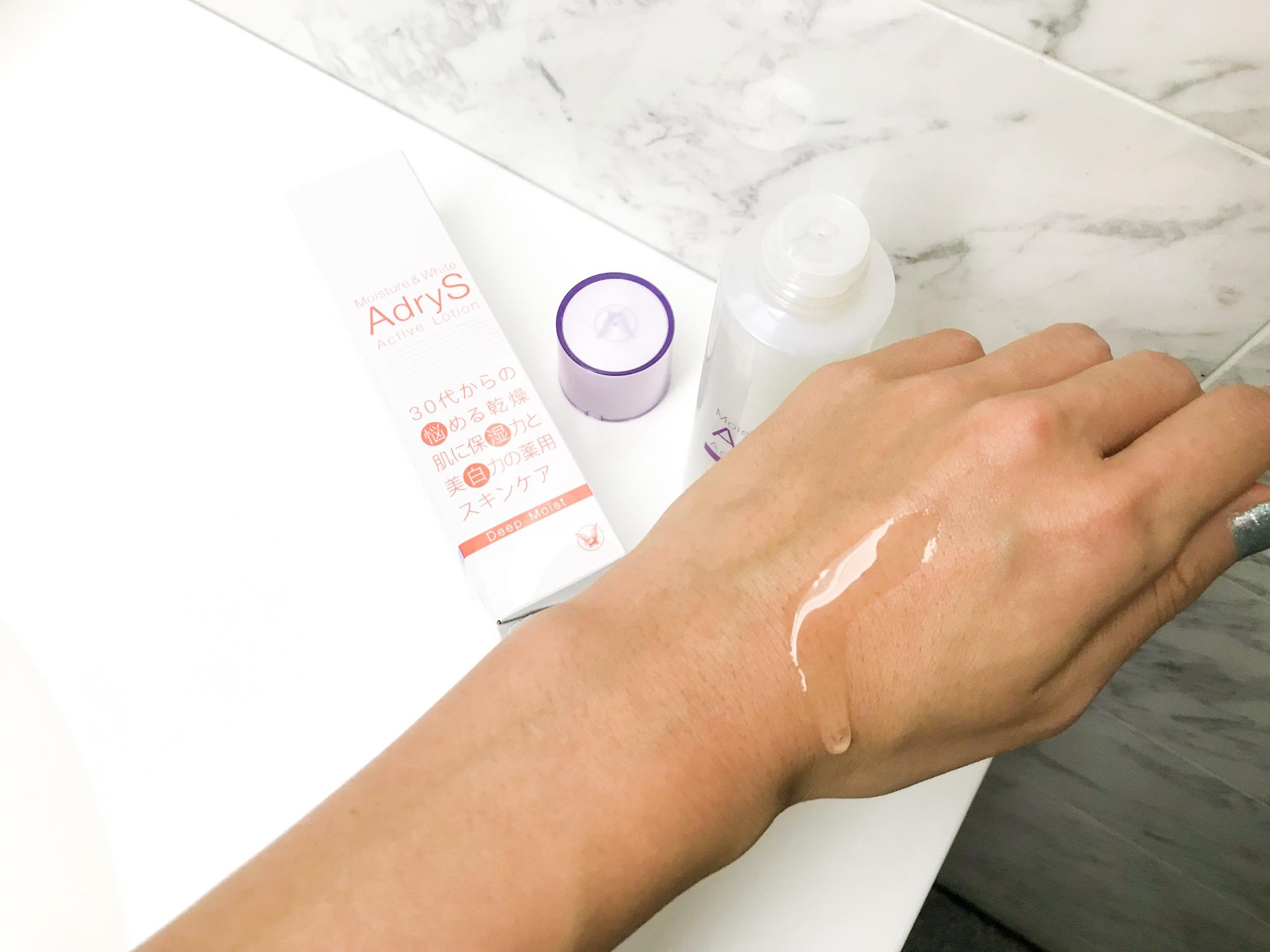 保湿と美白が同時に叶う薬用化粧水が『大正製薬』から登場♡ 肌にやさしく、乾燥肌にもおすすめ!_2