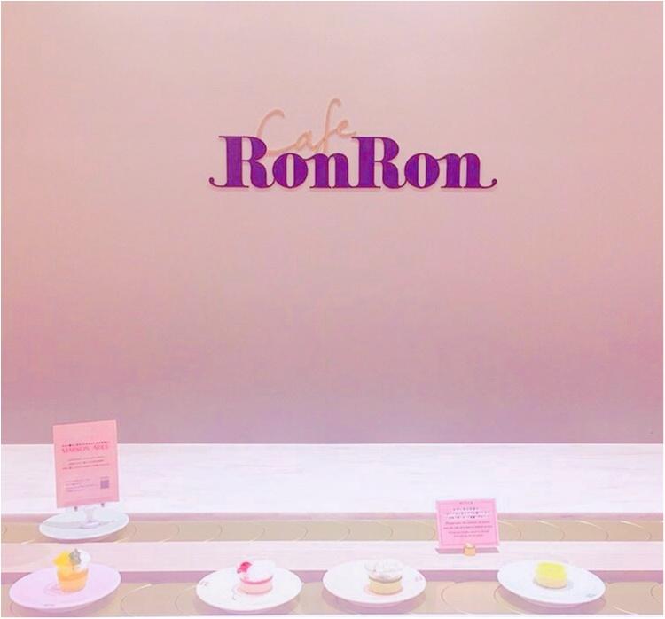 """【ご当地モア❤️東京】回転寿司ならぬ""""回転スイーツ""""!?「MAISON ABLE Cafe Ron Ron」でモアハピ部女子会〜食べ放題をお得にする裏ワザも✨_1"""
