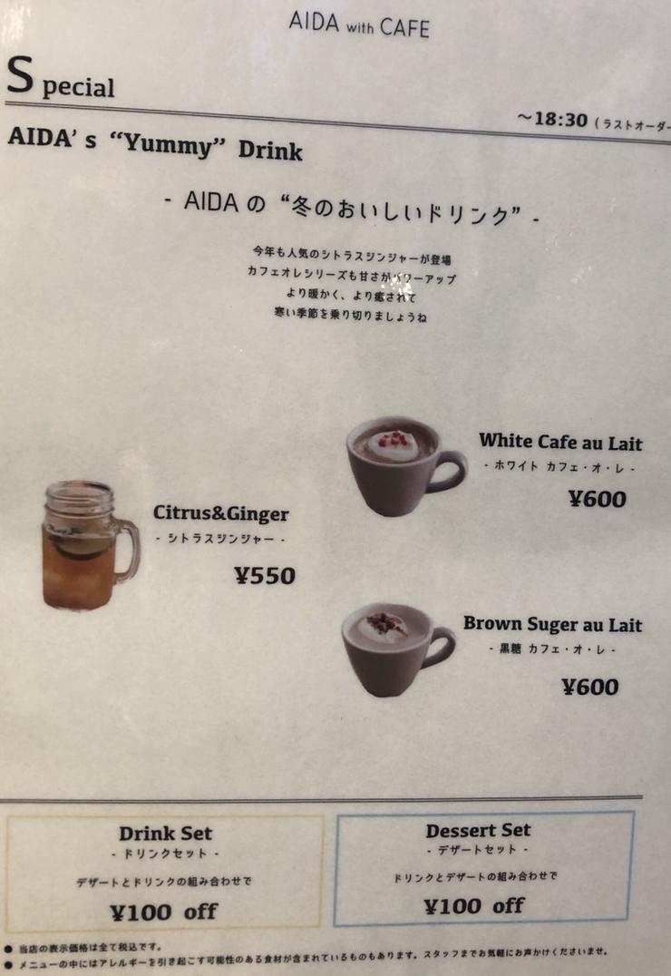 【神戸カフェ】かわいいふわふわシフォン!買い物がてらに立ち寄りたい♡_6