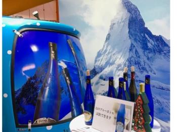 【期間限定*東京ミッドタウンで開催中】自分だけのワインが見つかるイベント