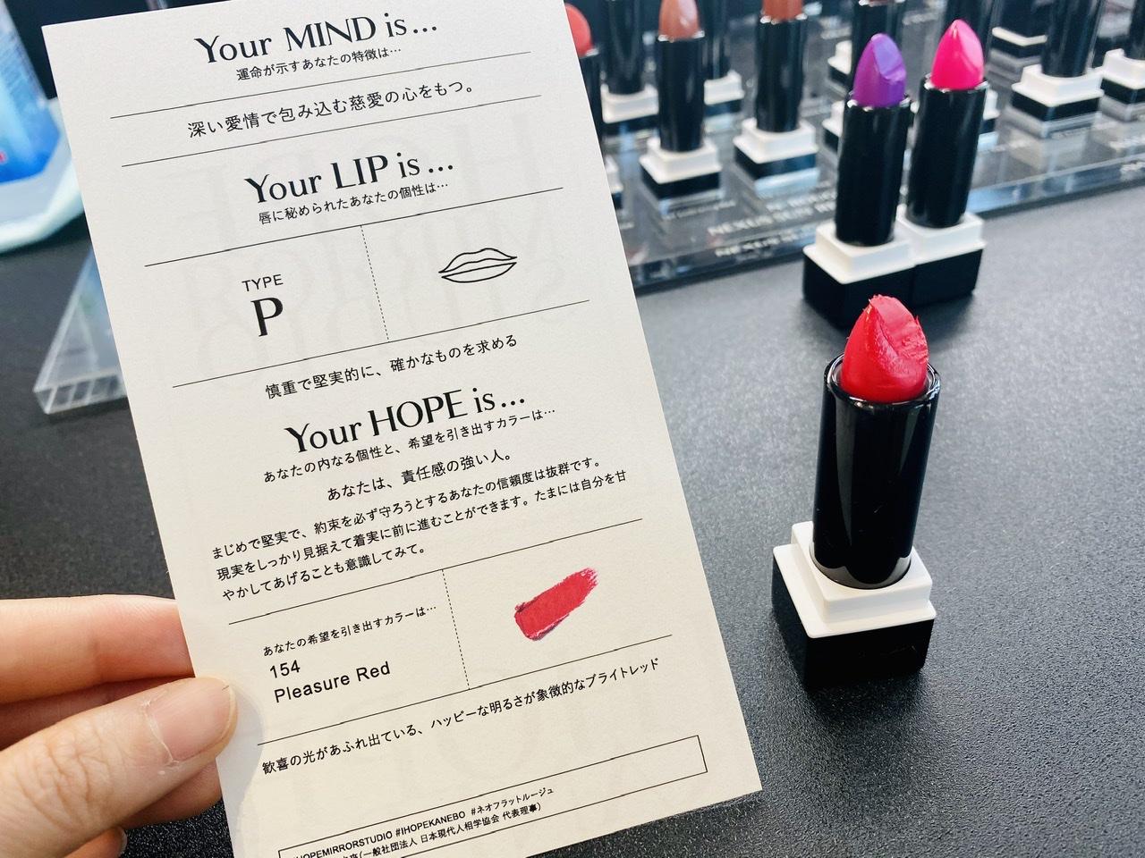 【KANEBO】お土産付★鏡に映るデジタルカラー診断がすごい!《春新作ルージュ》で唇から大変身♡_5