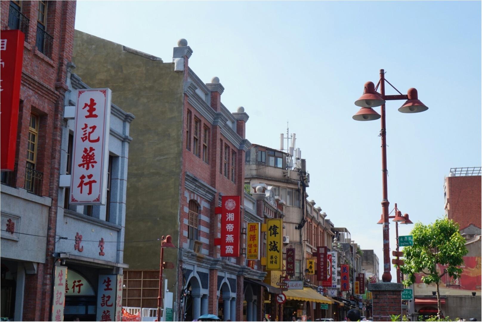 【旅行】週末台湾♡その2・パワースポットも!見どころ満載台北市内♪_2