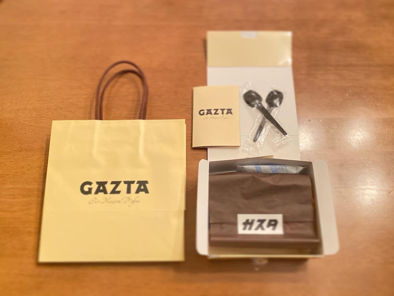【GAZTA】チョコレートバスクチーズケーキを初体験!_2